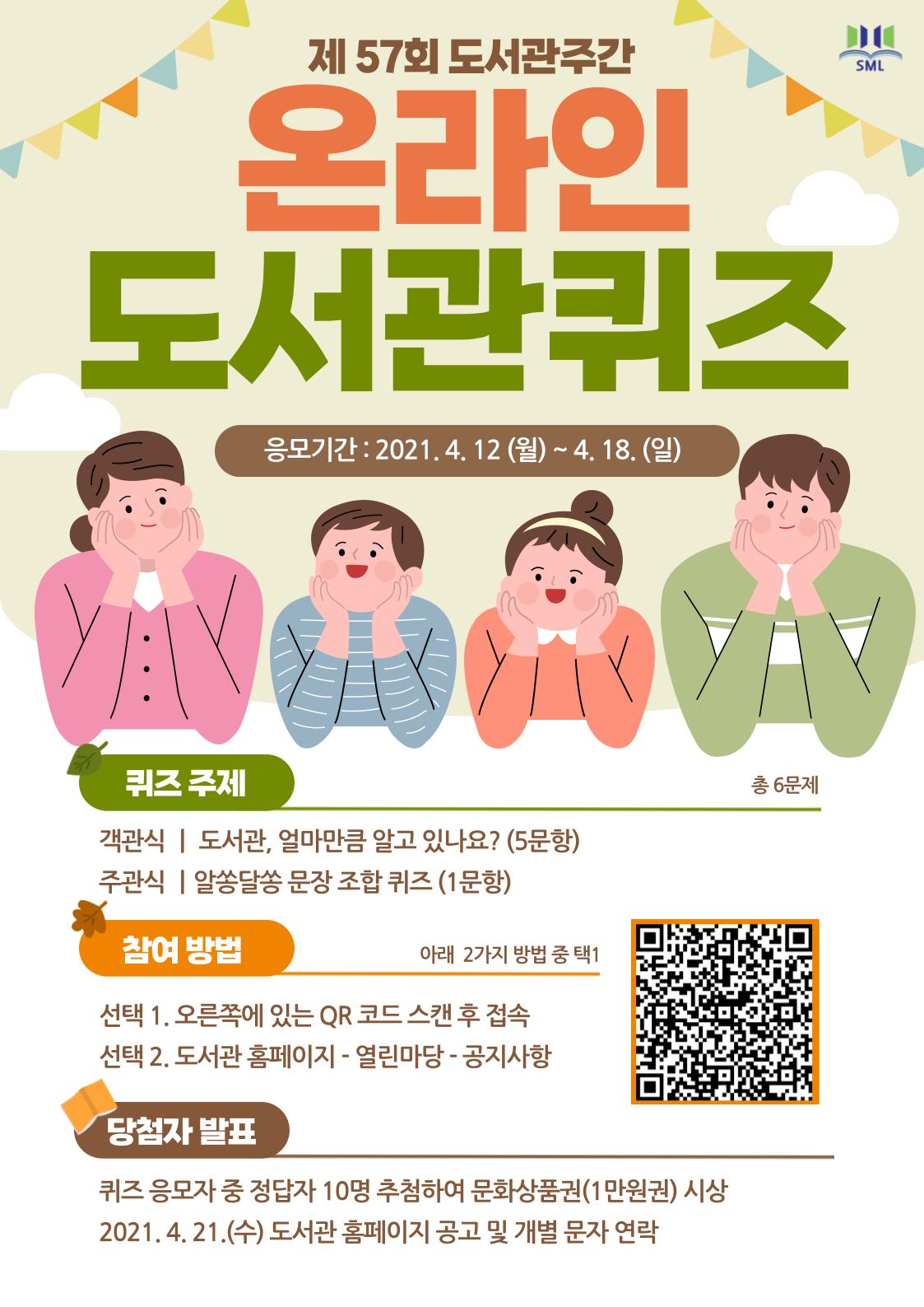 안내문 최종.png