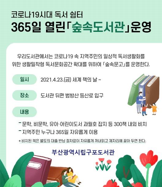 메인이미지팝업.jpg